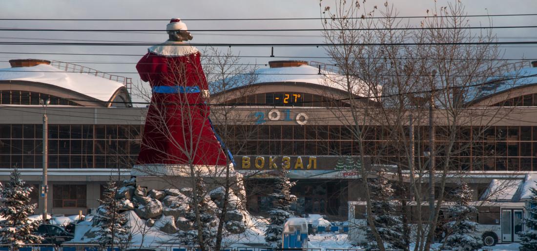 Челябинск Вокзал -27 31.12.2009