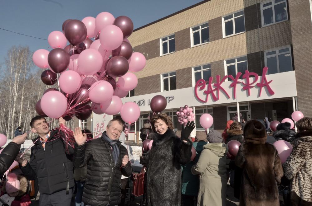 фотограф Челябинск Медицинский центр Сакура Торжественное открытие 21.02.2018