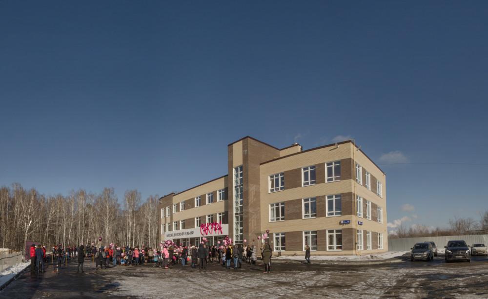 фотограф Челябинск - Медицинский центр Сакура Торжественное открытие