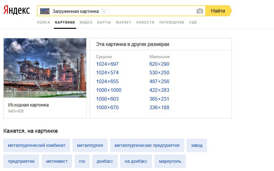 плагиат Сатка металлургический завод - блог unlimmobile