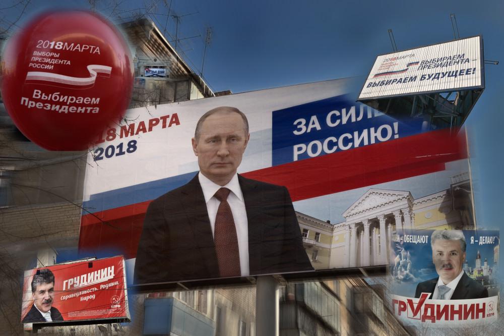 Выборы президента 2018 Россия. Челябинск