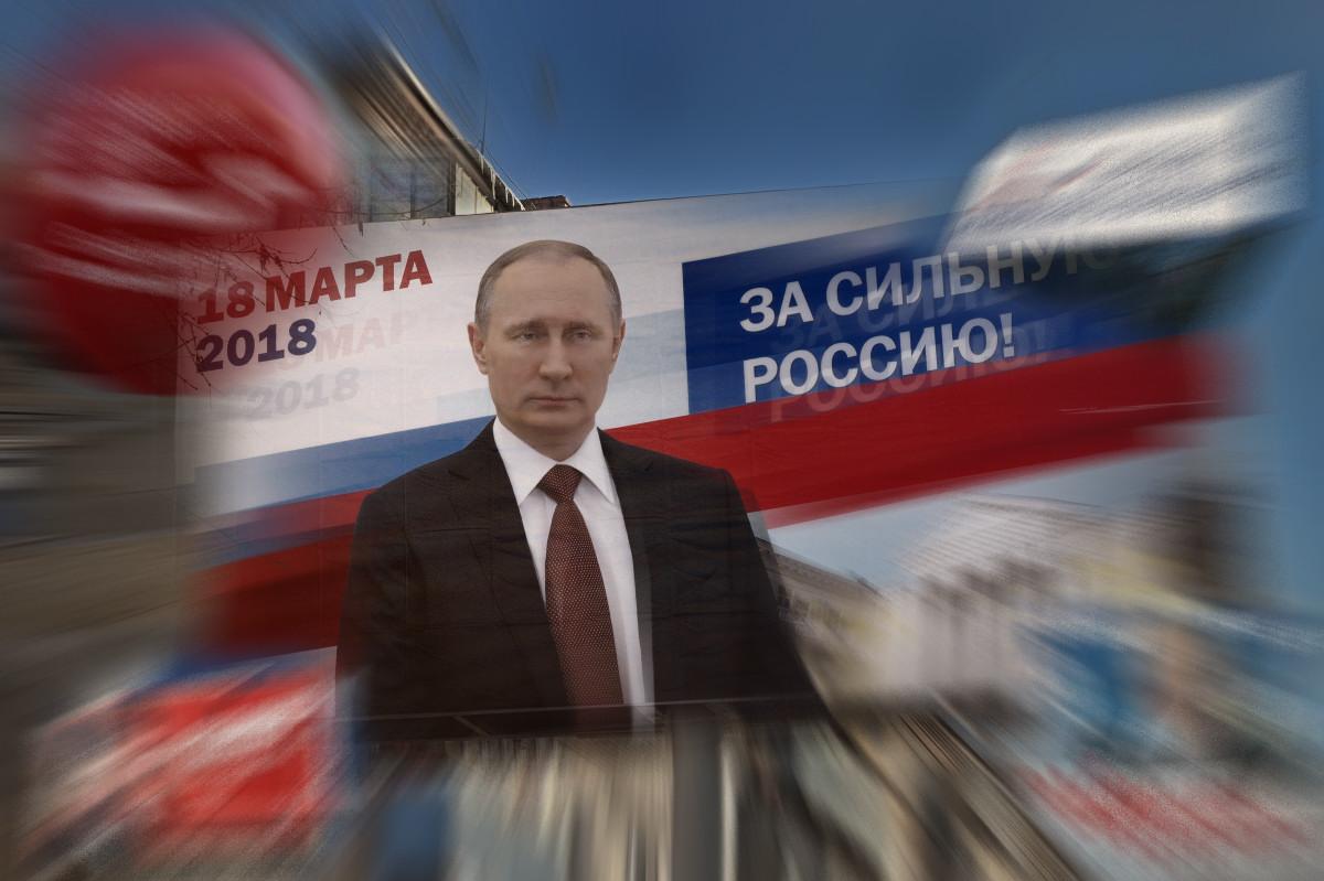 Выборы президента 2018 Россия. фотограф Челябинск