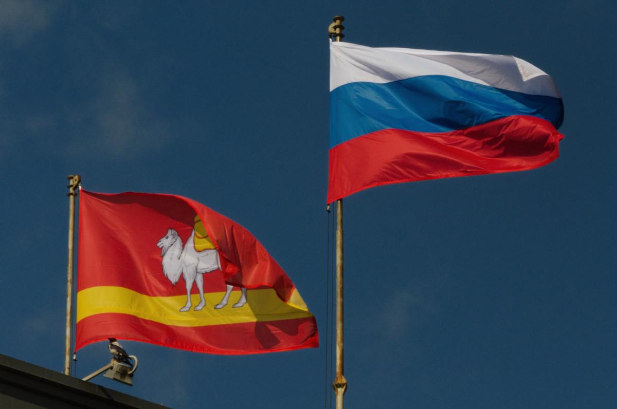 фотограф Челябинск символика