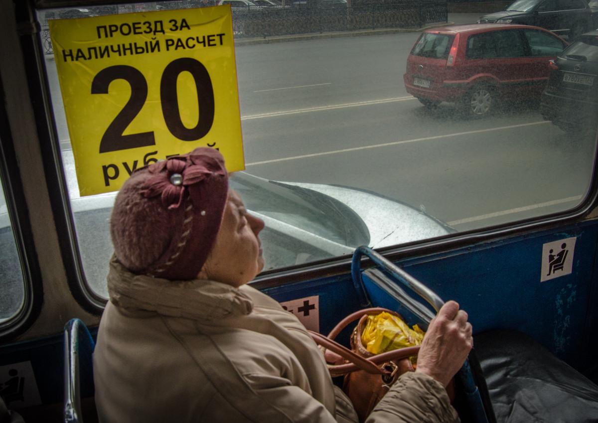 с 1 июня 2018 года в г. Челябинск снижена стоимость оплаты проезда в городском общественном транспорте