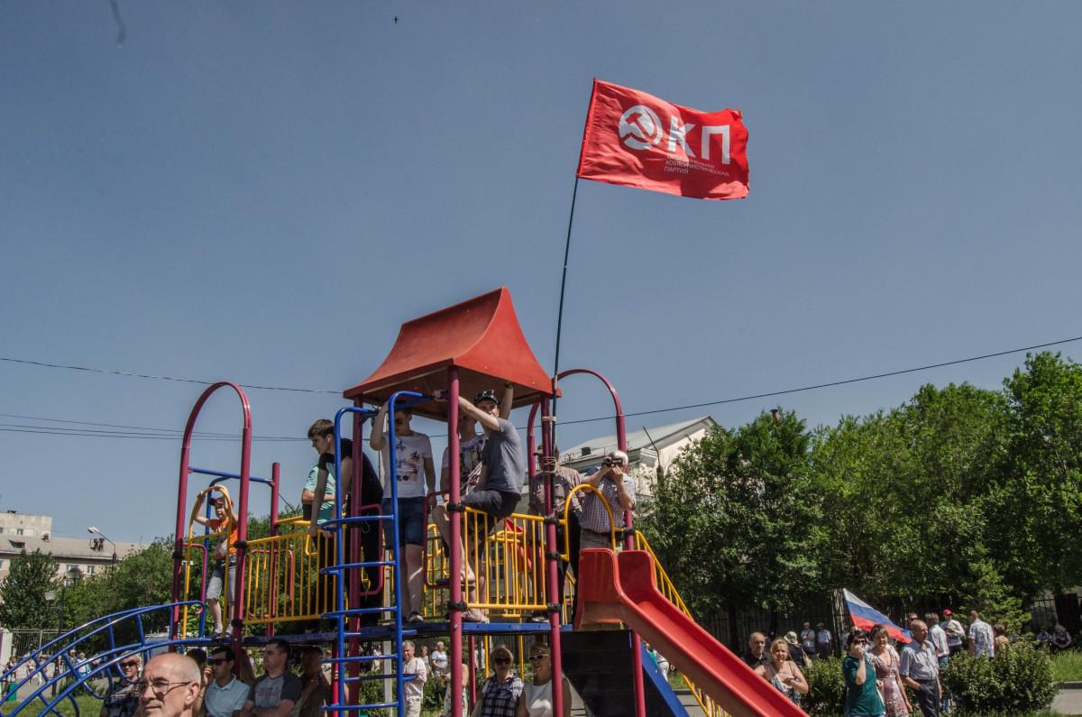 навальный против Путина фотограф Челябинск_5506