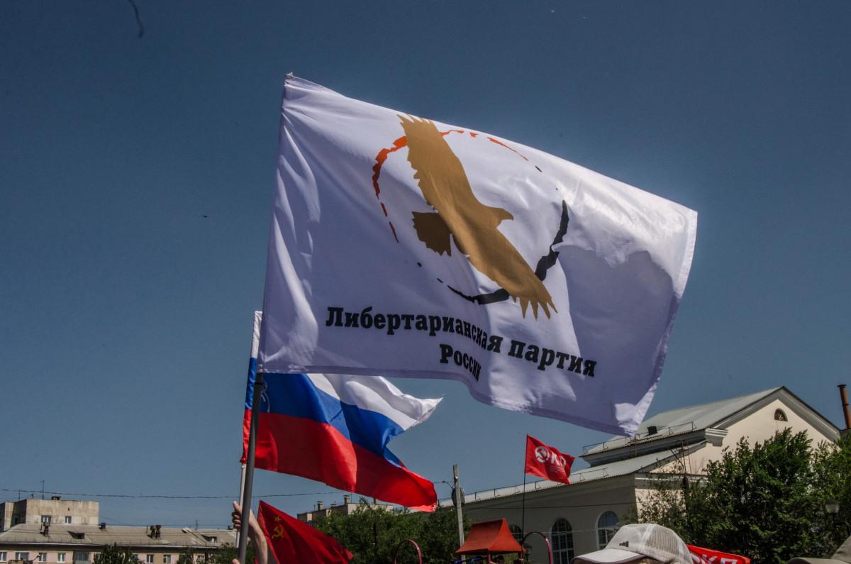 навальный против Путина фотограф Челябинск_5508