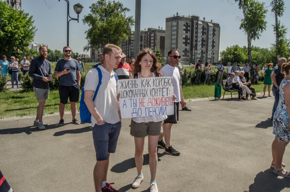 навальный против Путина фотограф Челябинск_5518