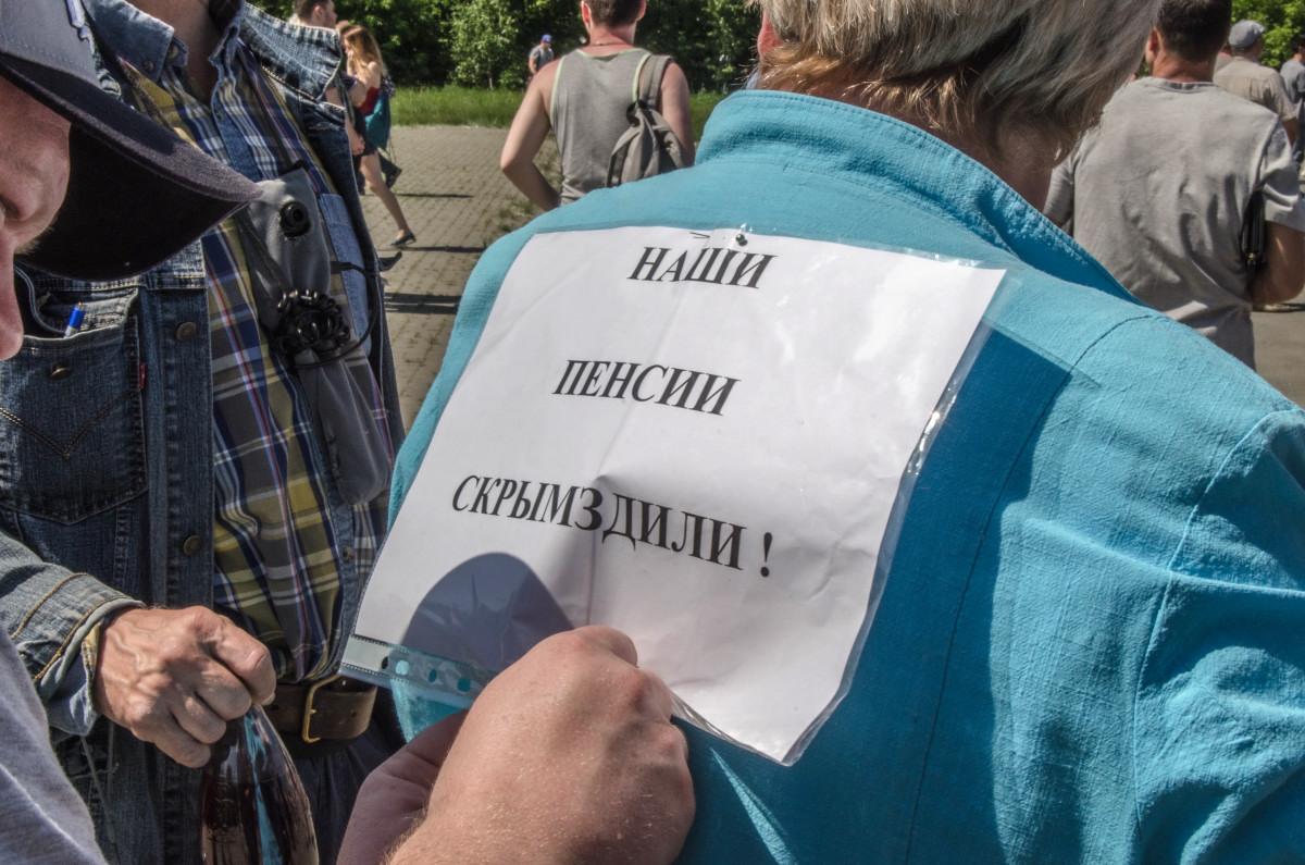 навальный против Путина фотограф Челябинск_5521
