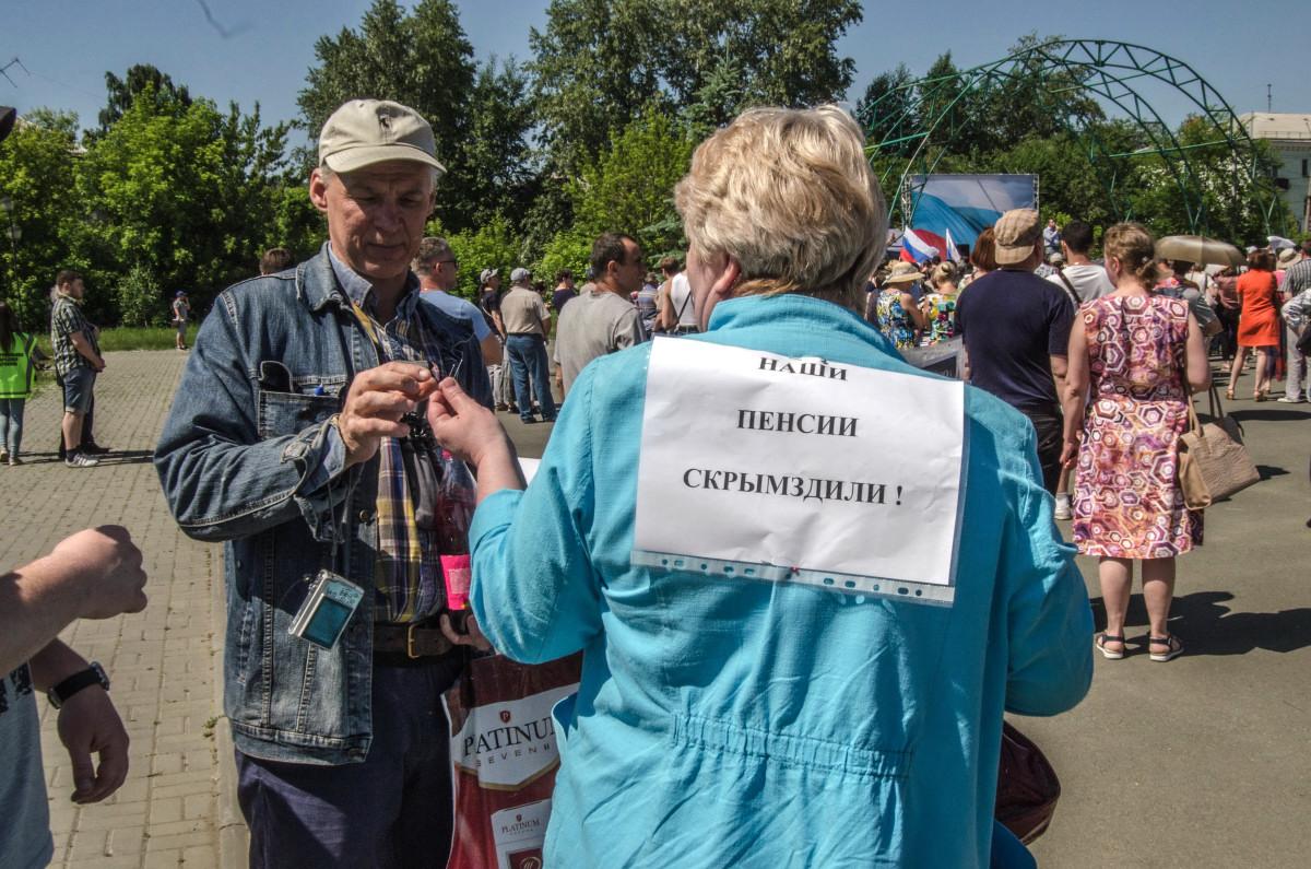 навальный против Путина фотограф Челябинск_5522