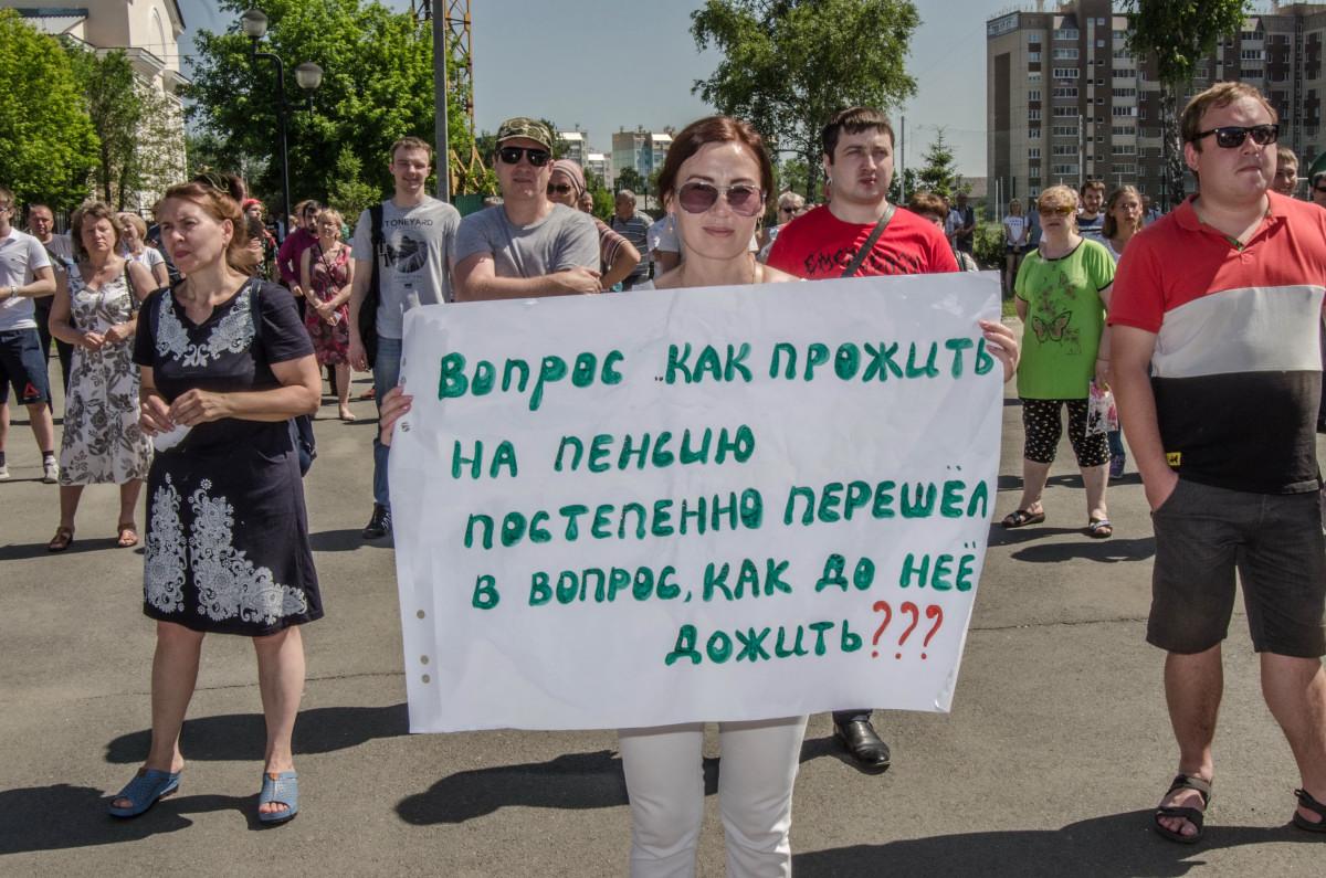 навальный против Путина фотограф Челябинск_5524