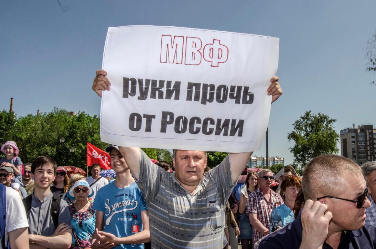 навальный против Путина фотограф Челябинск_5526