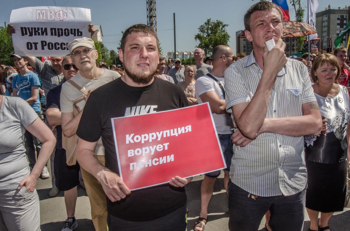 навальный против Путина фотограф Челябинск_5527