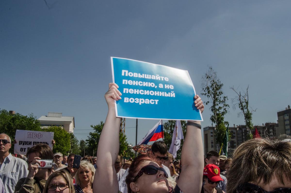 навальный против Путина фотограф Челябинск_5528