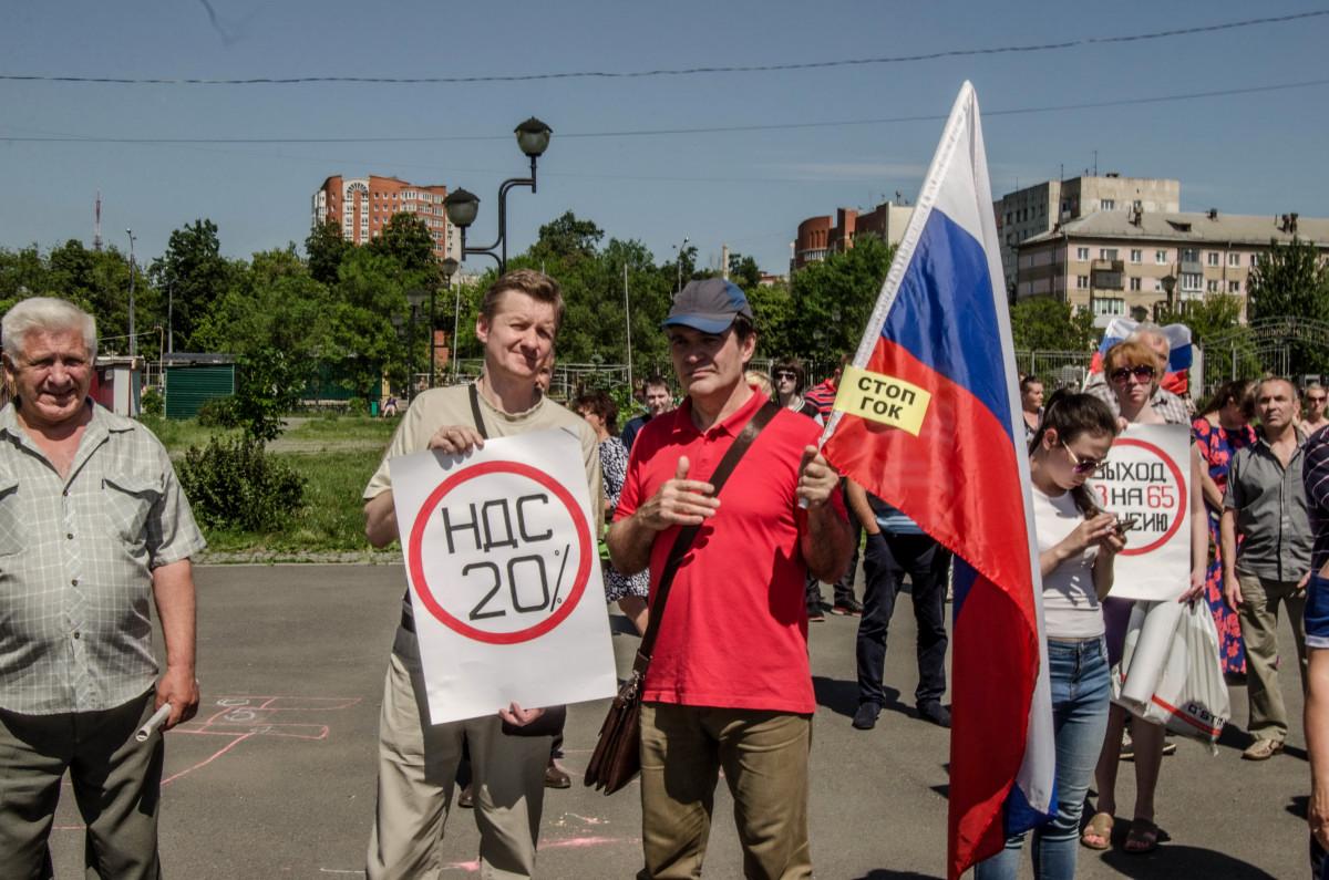 навальный против Путина фотограф Челябинск_5530