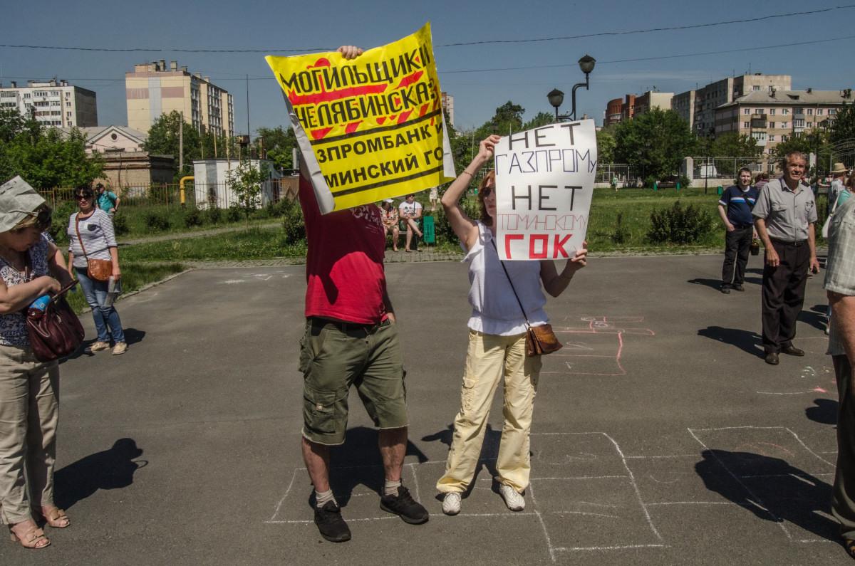 навальный против Путина фотограф Челябинск_5531