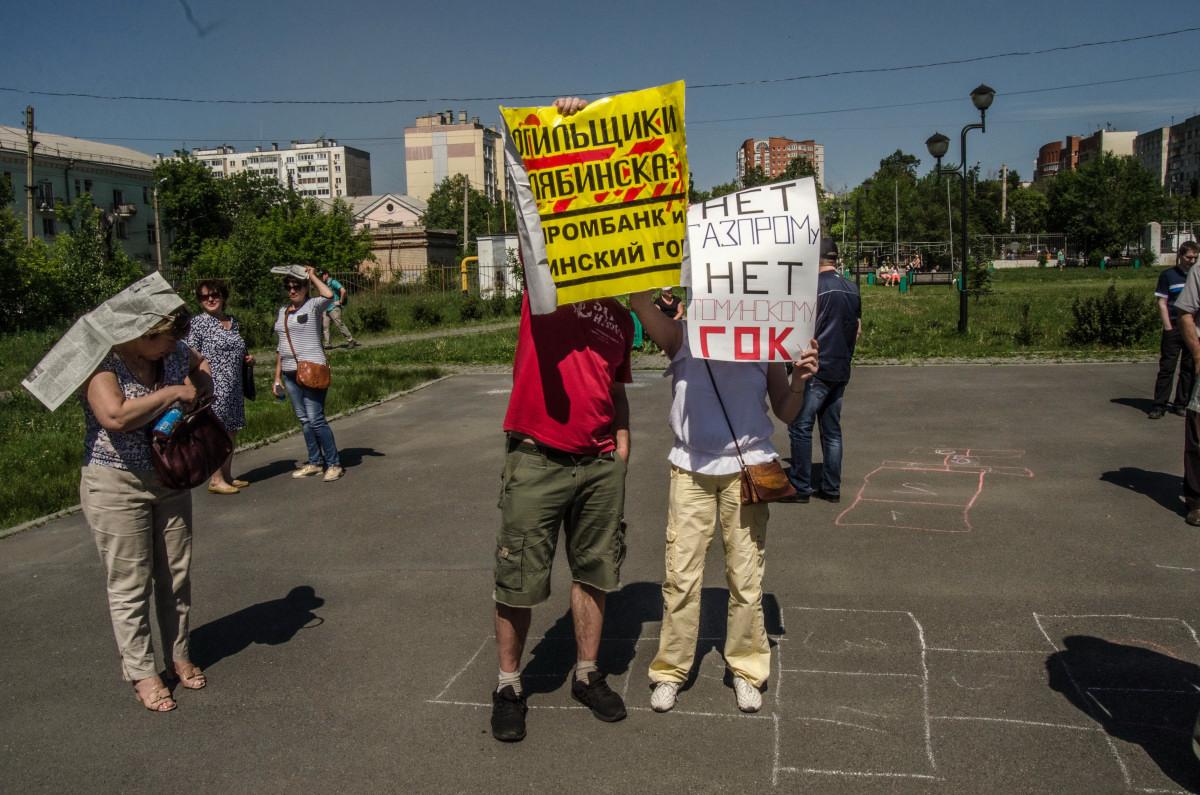 навальный против Путина фотограф Челябинск_5532