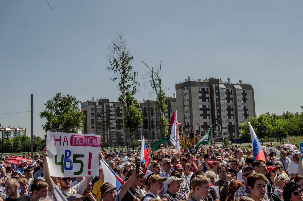 навальный против Путина фотограф Челябинск_5534