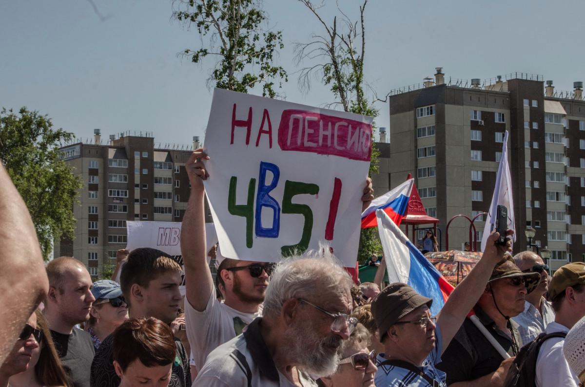 навальный против Путина фотограф Челябинск_5535