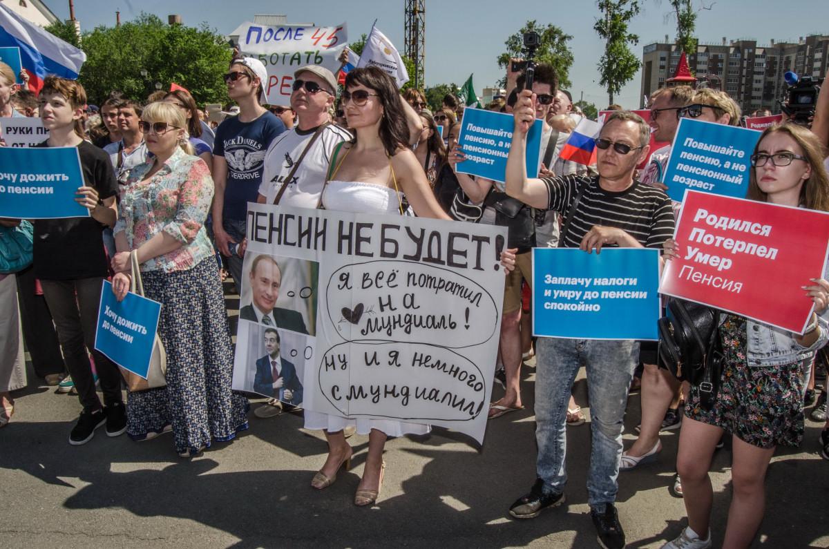 навальный против Путина фотограф Челябинск_5541
