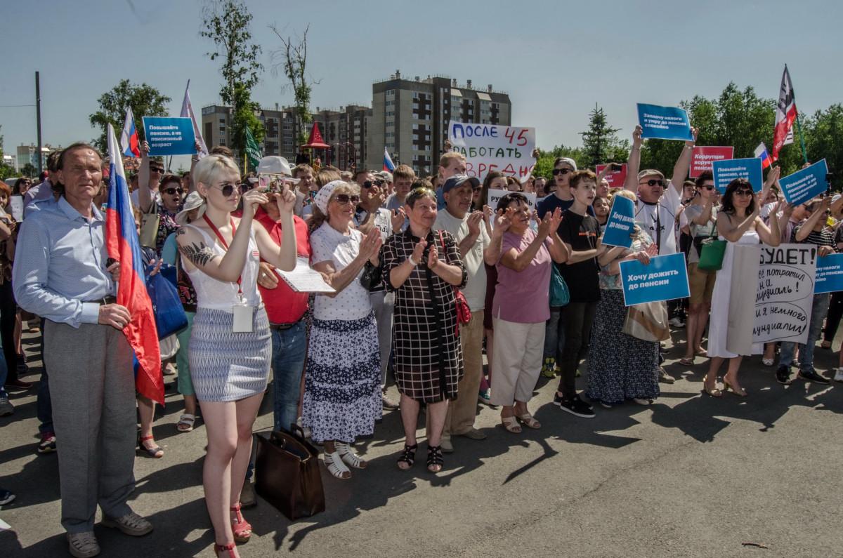 навальный против Путина фотограф Челябинск_5543