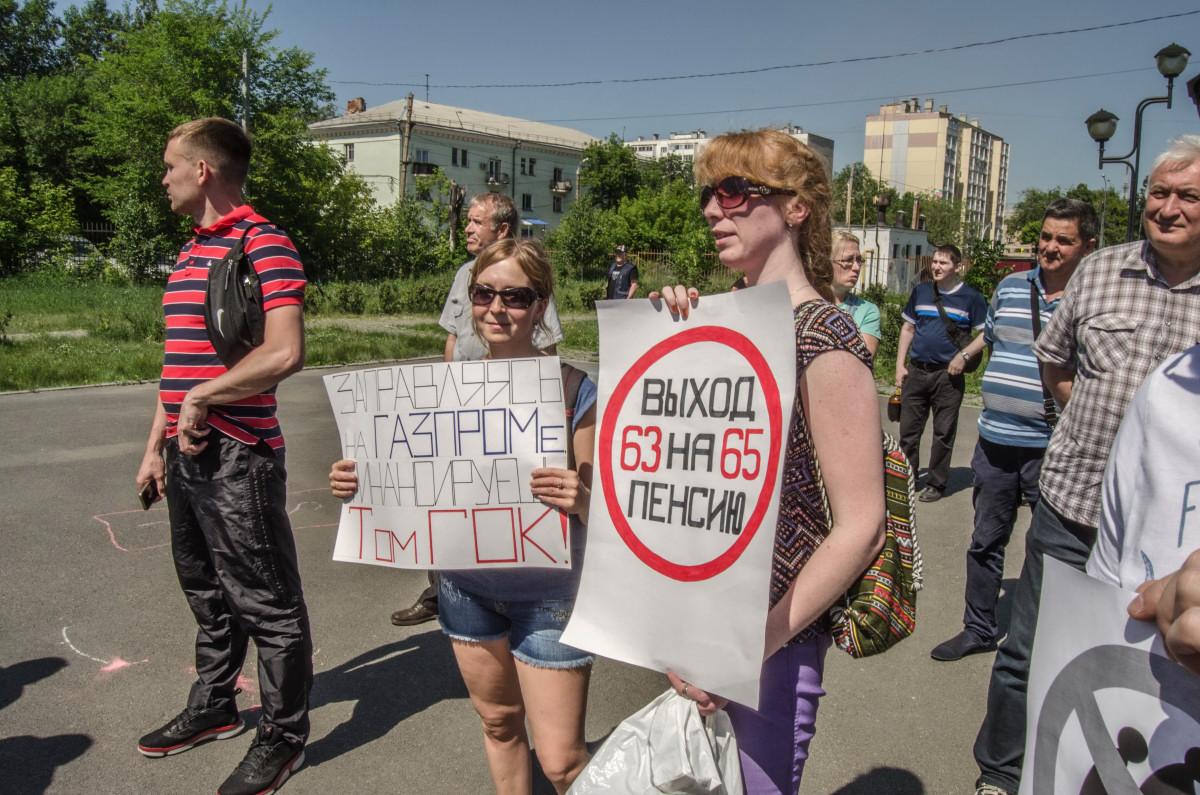 навальный против Путина фотограф Челябинск_5544