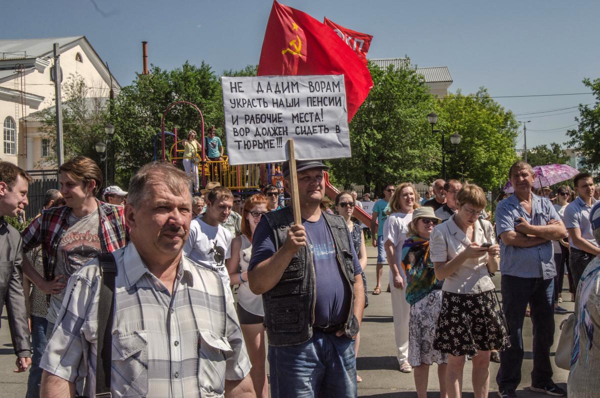 навальный против Путина фотограф Челябинск_5545