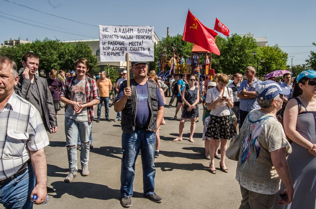навальный против Путина фотограф Челябинск_5546