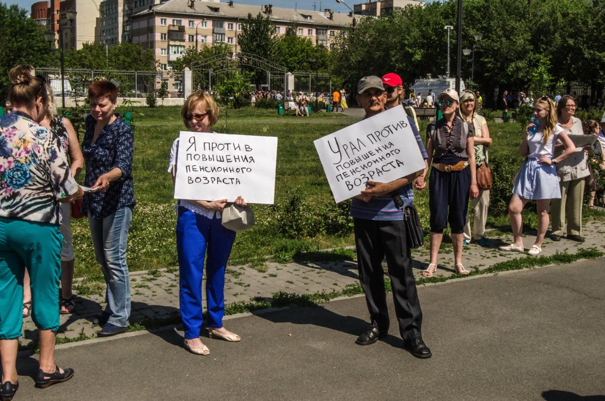 навальный против Путина фотограф Челябинск_5547