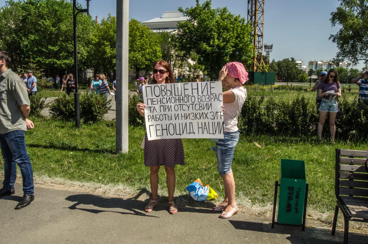 навальный против Путина фотограф Челябинск_5552
