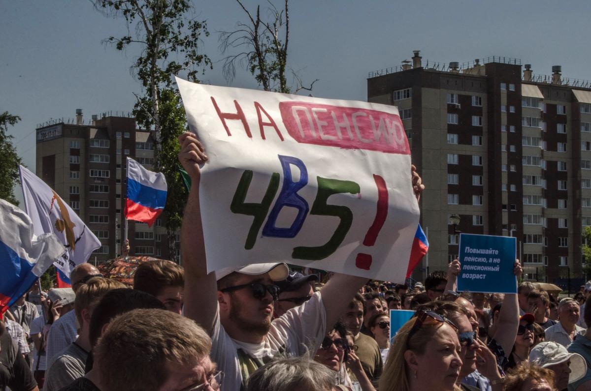 навальный против Путина фотограф Челябинск_5556