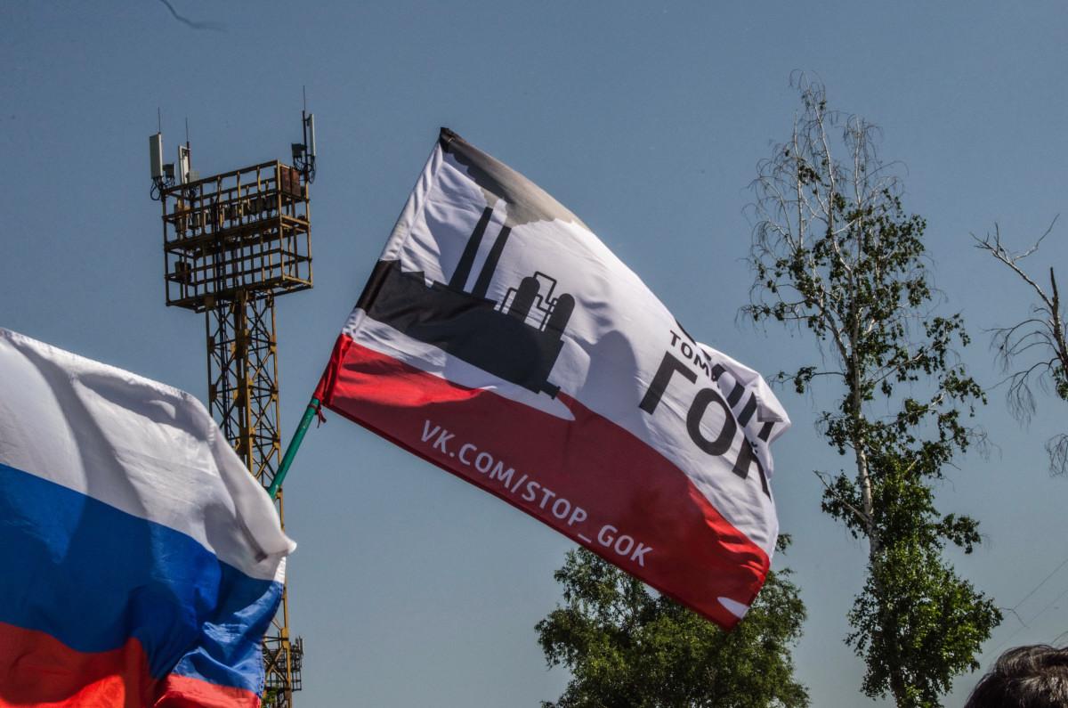 навальный против Путина фотограф Челябинск_5557