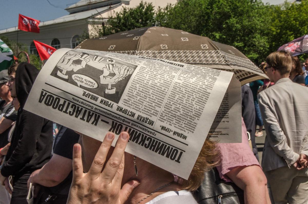 навальный против Путина фотограф Челябинск_5558