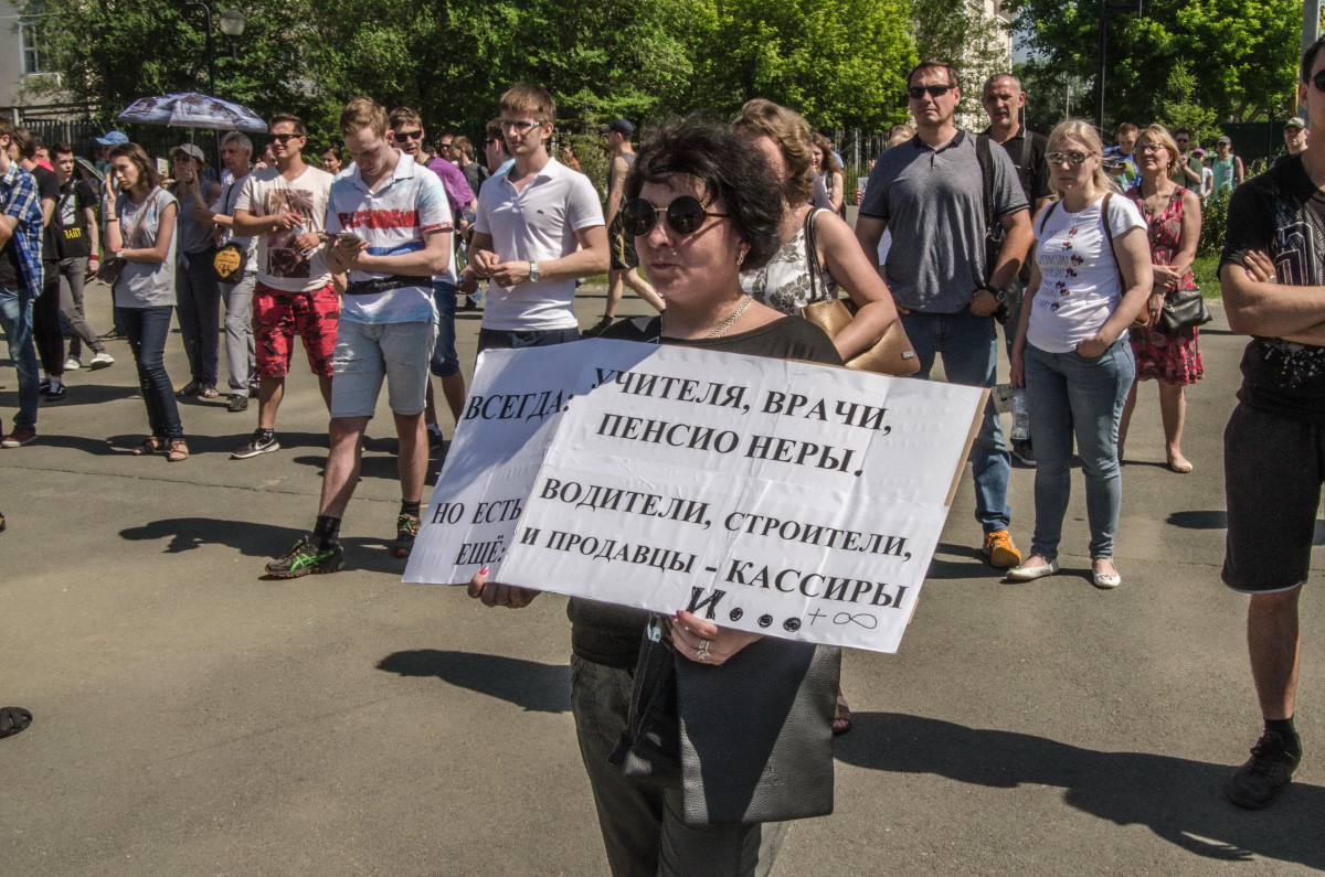 навальный против Путина фотограф Челябинск_5559