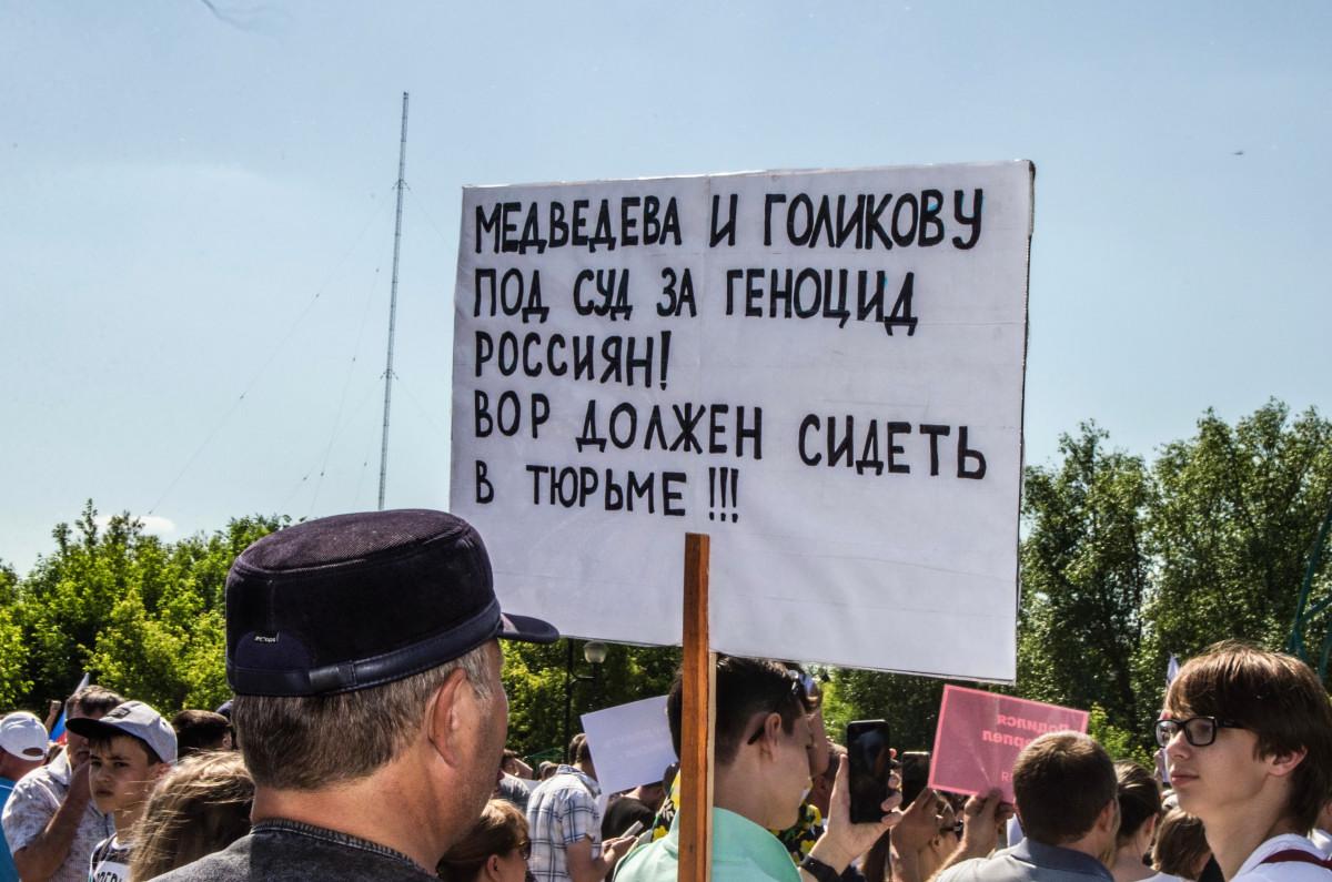 навальный против Путина фотограф Челябинск_5561