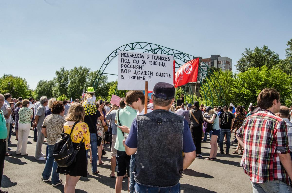 навальный против Путина фотограф Челябинск_5562
