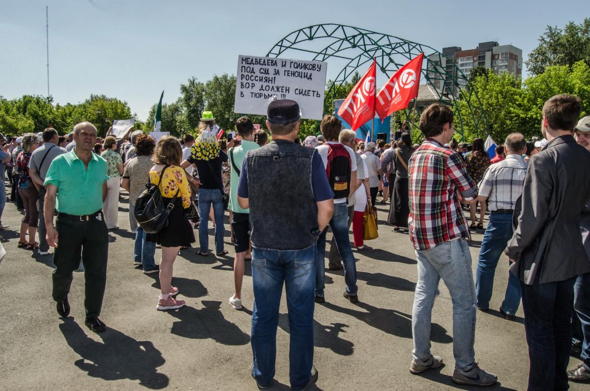 навальный против Путина фотограф Челябинск_5563