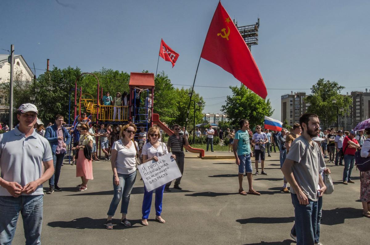 навальный против Путина фотограф Челябинск_5564