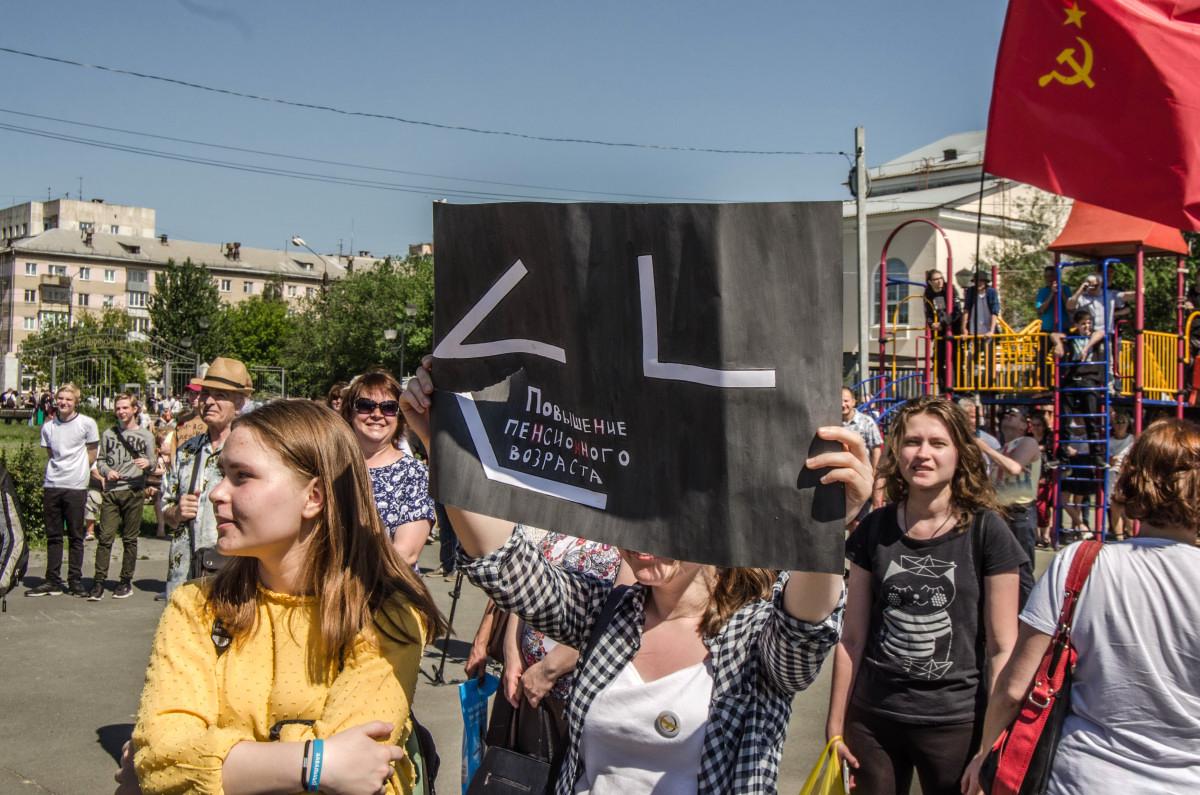 навальный против Путина фотограф Челябинск_5565