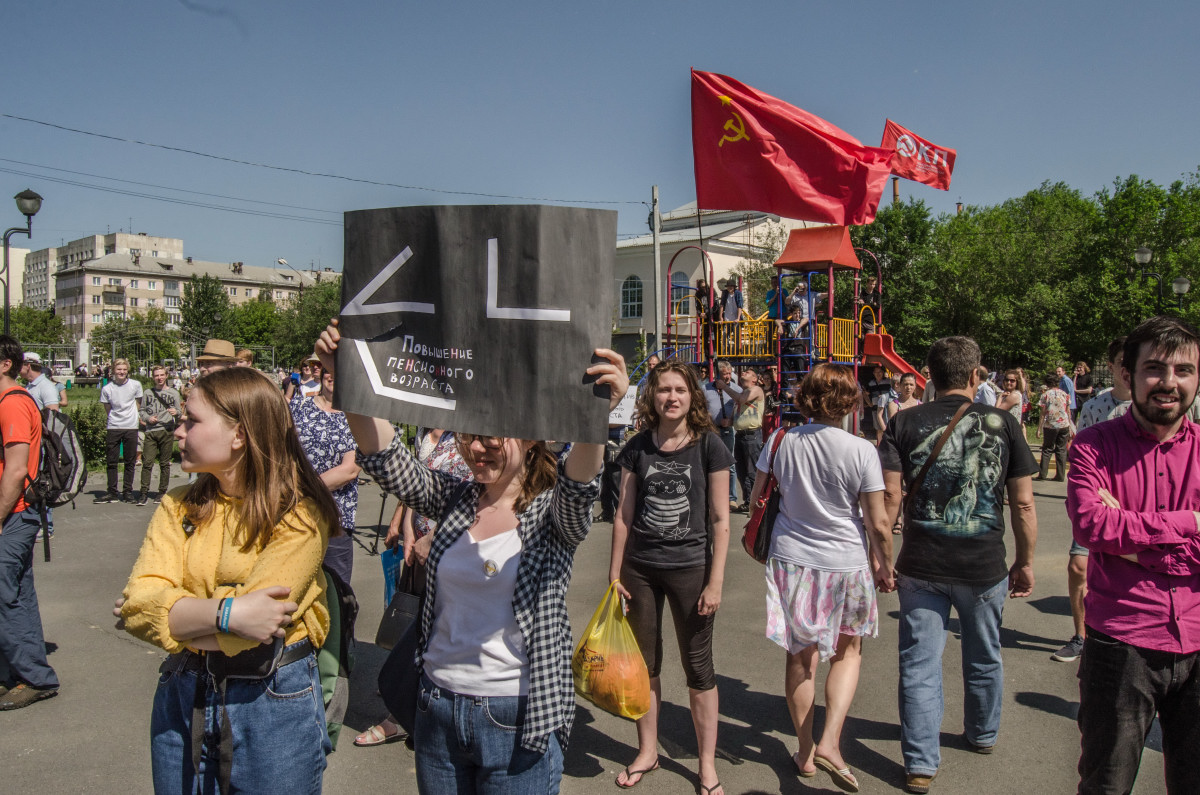 навальный против Путина фотограф Челябинск_5566