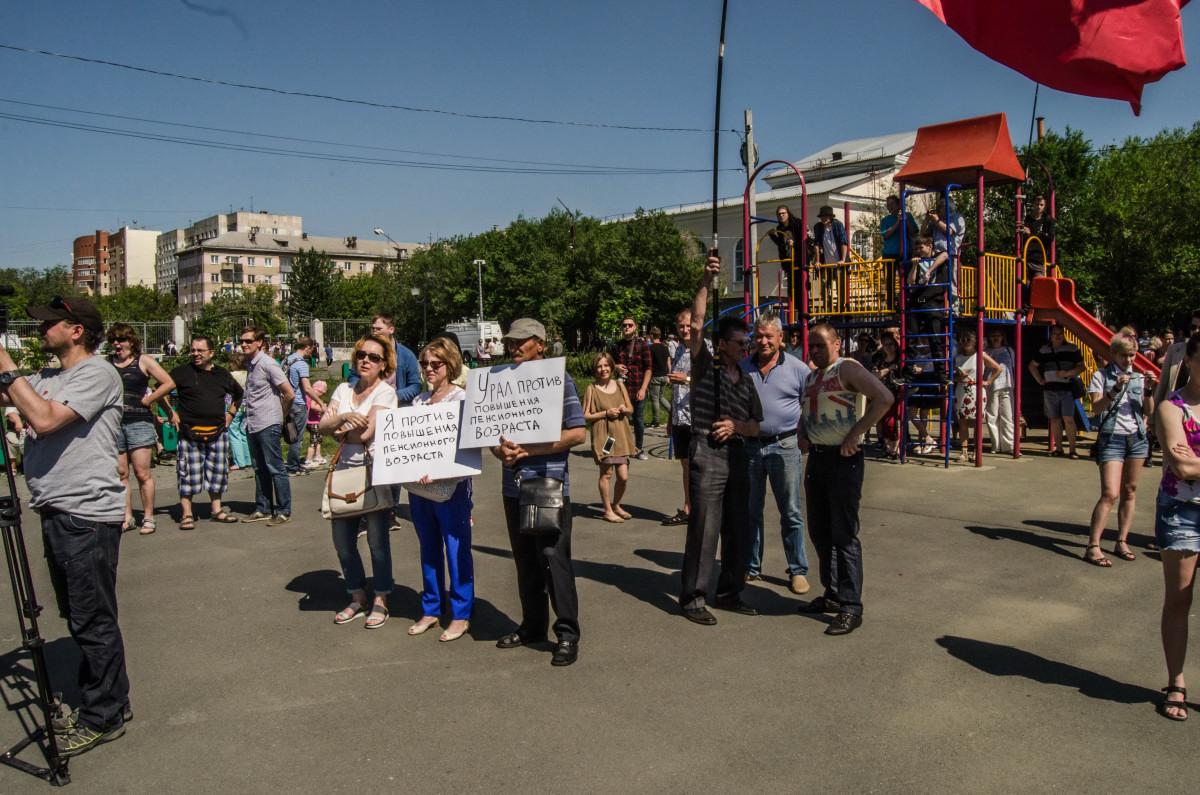 навальный против Путина фотограф Челябинск_5567