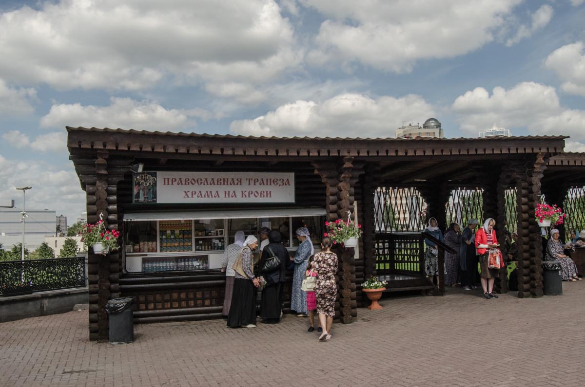 Екатеринбург, храм Романовых, 100 летие расстрела романовых _9424
