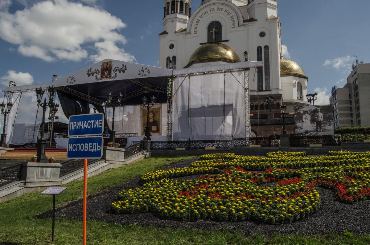 Екатеринбург, храм Романовых, 100 летие расстрела романовых _9425