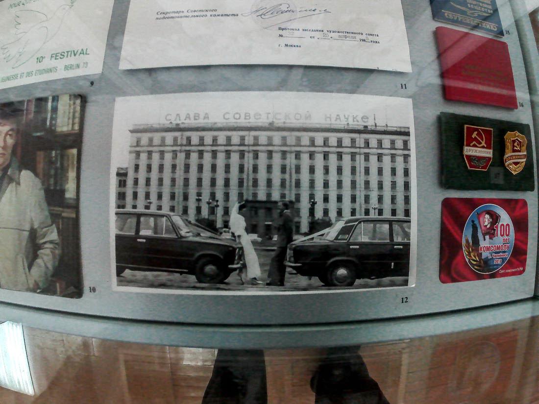 фотограф Челябинск выставка 100 лет Комсомола 0004