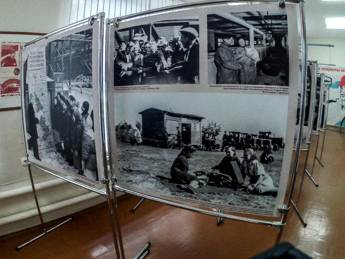 фотограф Челябинск выставка 100 лет Комсомола 0009