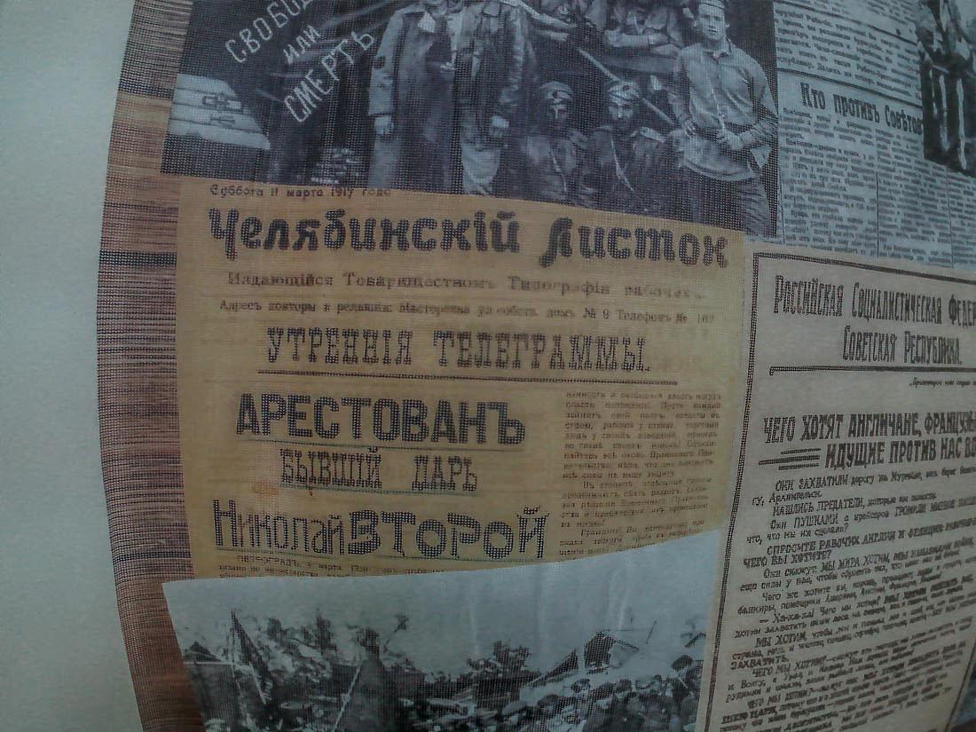 фотограф Челябинск выставка 100 лет Комсомола 00017