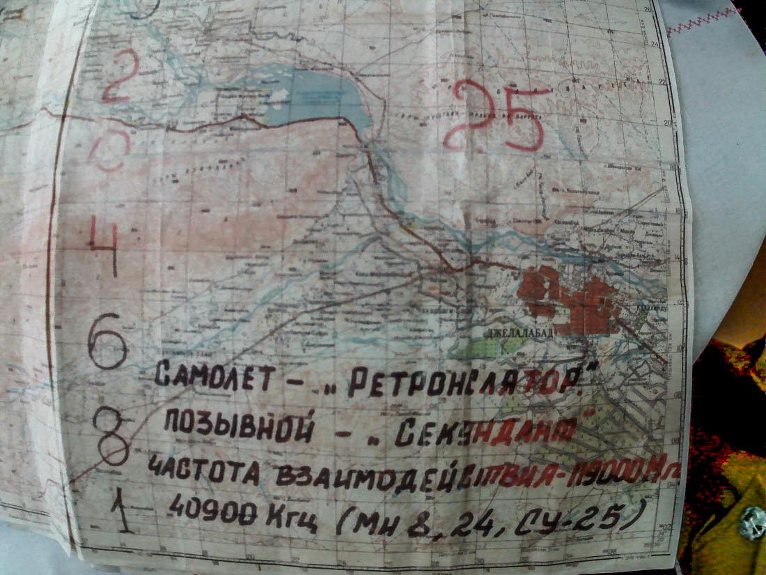 фотограф Челябинск выставка 100 лет Комсомола 00028