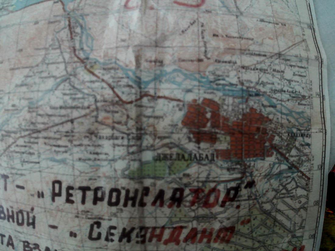 фотограф Челябинск выставка 100 лет Комсомола 00029