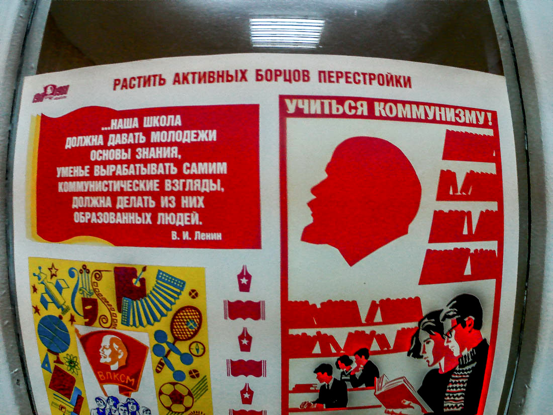 фотограф Челябинск выставка 100 лет Комсомола 00032
