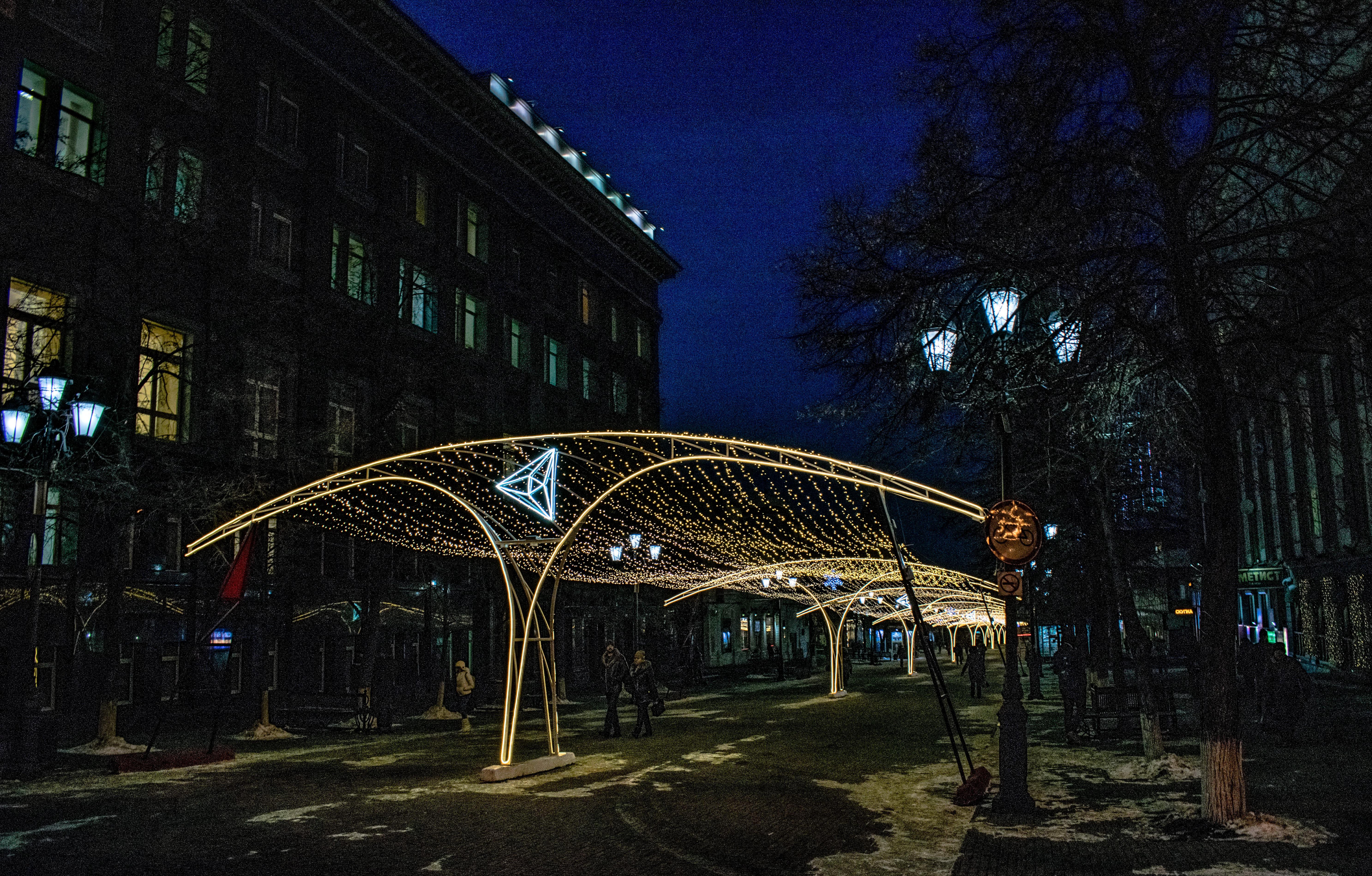 Челябинск, праздничная иллюминация ул. Кирова, пешеходная часть_8435
