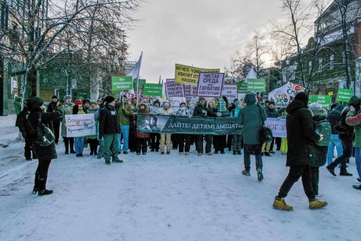 Челябинск, экологическая акция в защиту чистого воздуха_8795_01